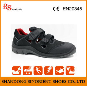 China Ultra Light Summer Safety Shoes