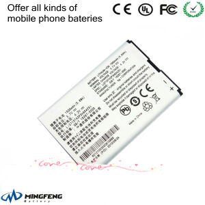 1500mAh Battery for ZTE R750/U215/U230/U235B