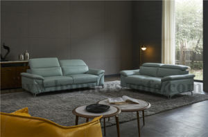 China Modern Sectional Furniture Miami Soft Leather Sofa (S ...