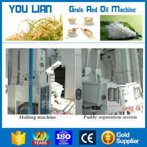 China Supplier Rice Mill for Sale /Rice Milling Machine pictures & photos
