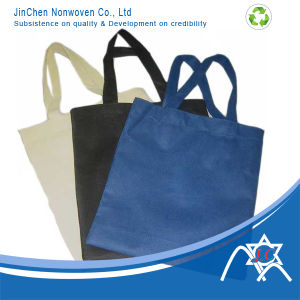 PP Non Woven for Shopping Bags pictures & photos