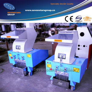 New High Speed Small Plastic Crusher Crushing Machine Grinder pictures & photos
