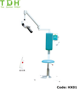 New Design Portable Dental X-ray Unit (tdh-hx01)