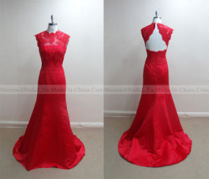 Open Back Red Lace Wedding Dress