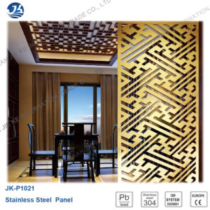 Stainless Steel Laser Cut Decorative Metal Panel for Restaurant Hotel
