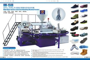 PVC Sole Making Machine for PVC Sandals pictures & photos