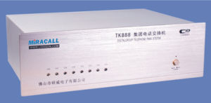 8CO 48 / 88EXT PBX System