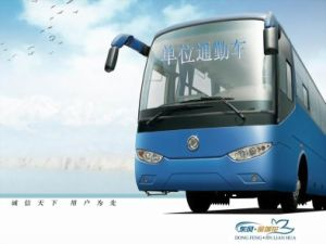 Dongfeng Commuter Bus