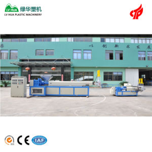 Ce Hard Scrap Two Stage Plastic Pelletizing Machine pictures & photos