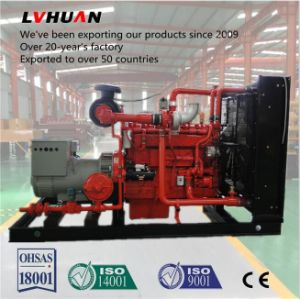 Water Cooling AC Three Phase Biomass Gasification Gas Generator pictures & photos