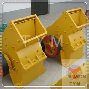 High Efficiency Mobile Crusher Machine for Sale