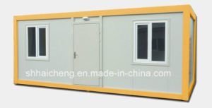 Portable Modular House for Construction Site (shs-fp-liv024) pictures & photos
