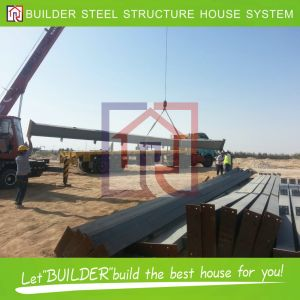 Qatar Project Steel Structure Workshop Warehouse
