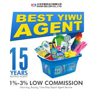 China Export Agent, Export Agent Manufacturers, Suppliers