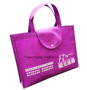 Non Woven Shopping Tote Bag with Cutomed Size (YYNWB051)