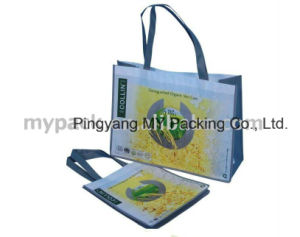 Heavy Packaging OPP Lamination PP Nonwoven Promotion Bag pictures & photos
