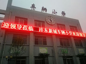 Red Color LED Display for Outdoor Advertising (P10) pictures & photos