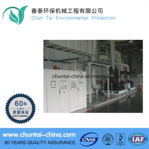 Wastewater Treatment Emulsion Cooling Filter