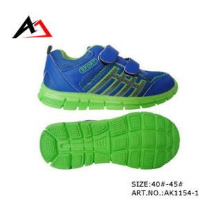 Sports Running Shoes Outdoor Jogging Fashion Sneaker for Kids (AK1154-1) pictures & photos