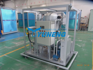 Air Compressor Oil Purifier Machine pictures & photos