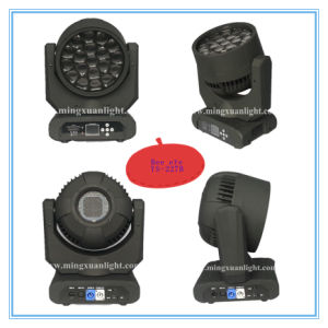 19X15W B Eye Moving Head Light (YS-227B) pictures & photos