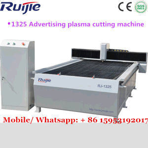 Alibaba China Rj1325 High Accuracy Standard Table CNC Plasma Cutter pictures & photos
