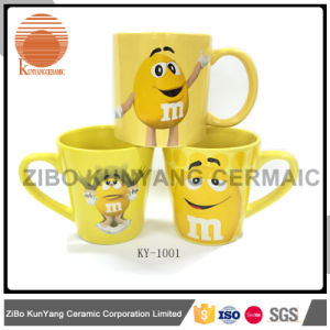 Mars mm Yellow Decal Mug with Bowl Set pictures & photos