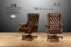 Classic Leather Office Furniture Swivel High Back Leather Office Chair (OC007) pictures & photos
