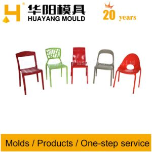 Air Assisted Chair Mould (HY158) pictures & photos