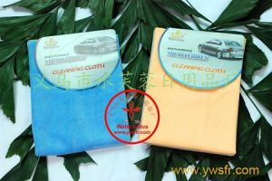Microfiber Cleaning Cloth (MB-015A)