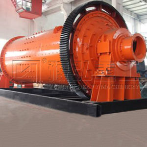 2016 Yuhog Professional Supplier of Ball Mill Machine pictures & photos
