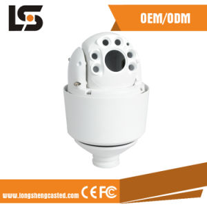 Ls Mini Infrared Ball Aluminum Die Casting Camera Housing