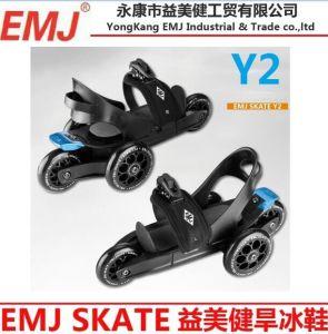 Skates For Sale >> China Emj Skate 2015 Newest Model Quad Roller Skates For Sale Y2