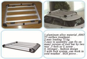 Aluminum SUV/Wagon Luggage Carrier (RT001)
