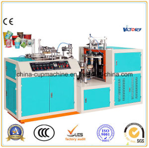 2014 Best Selling Single PE Coated Paper Cup Forming Machine