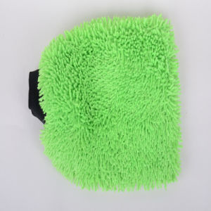 Green, Ultra-Fine Fiber Cleaning Sponge Gloves, Coral Style, It Is More Convenient to Clean