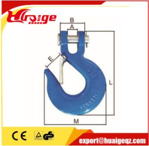 High Quality G80 Clevis Sling Hook