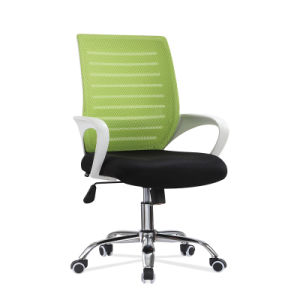 Low Price High Quality Chair Office Furniture Colorful Mesh