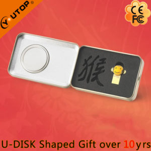 Hot Promotional Annual Gifts Monkey USB Gadget (YT-M)