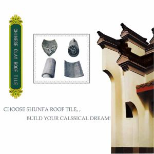 Chinese Green Ceramic Roof Tiles (SF011)