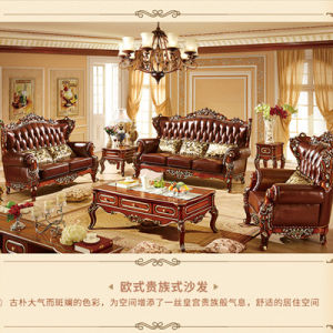 European Style Solid Wood Frame Leather Sofa Combination