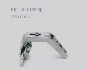 Diameter 26mm Mini Hinge for Folding Door