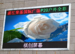 Commercial Advertising P20 Full Color LED Display pictures & photos
