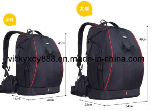 Top Quality Double Shoulder Professional Video Camera Backpack Bag (CY9907) pictures & photos