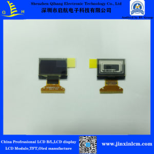China Small Oled Display, Small Oled Display Wholesale