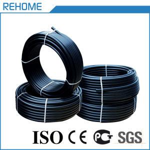 110mm Size Plastic Water HDPE Pipe SDR 9 Conduit  sc 1 st  Shanghai Ruihe Enterprise Group Co. Ltd. & China 110mm Size Plastic Water HDPE Pipe SDR 9 Conduit - China PE ...