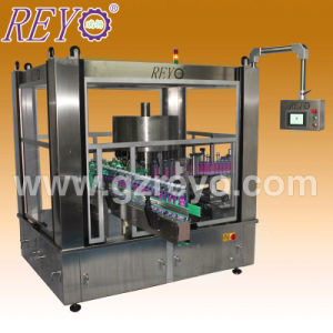 Good Effective Automatic Rotary OPP Melt Packing Bottle Labeling Machine