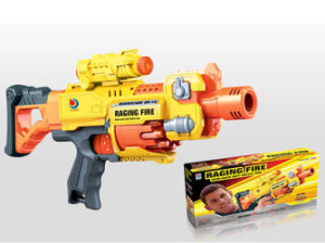 Boys Toy Electric Battery Operated Soft Bullet Gun (H3599012) pictures & photos
