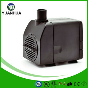Micro Submersible Fountain Water Pump