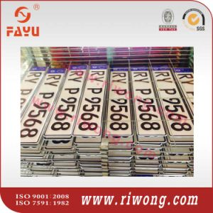 Car License Plate China Supplier pictures & photos